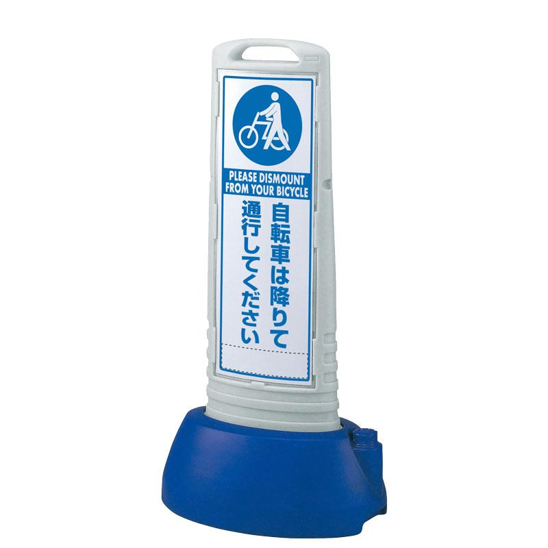 865-691GY#サインキューブスリムグレー自転車は~片【代引き不可】