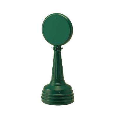 868-87GR#サインタワーAタイプ(緑)セット【代引き不可】