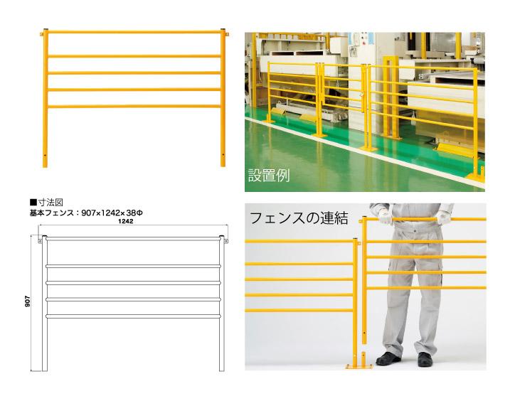 870-471ジョイントフェンス 基本フェンス【代引き不可】