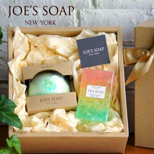 JOE'S SOAP/ジョーズソープ  バスボムとグラスソープのセット