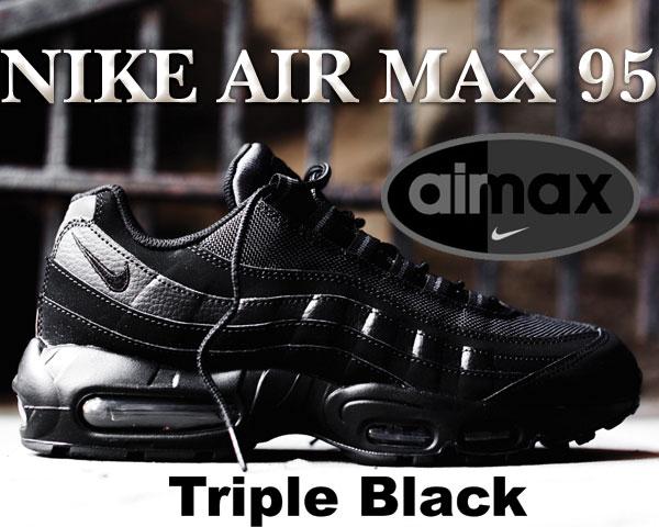 お得な割引クーポン発行中!!【あす楽 対応!!】【送料無料 ナイキ スニーカー エアマックス】NIKE AIR MAX 95