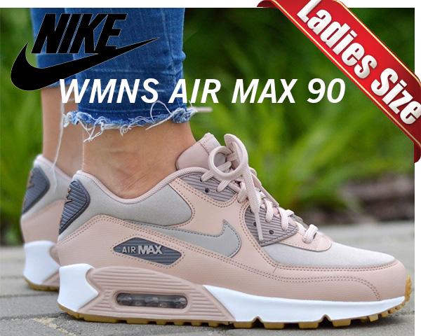 air max 23.5
