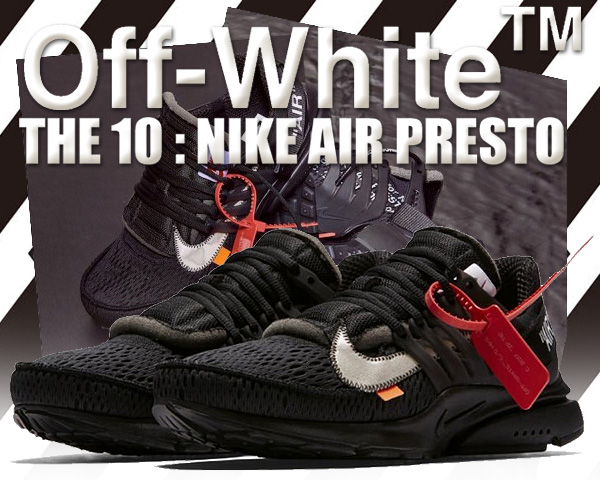 the 10 nike air presto schwarz Weiß cone