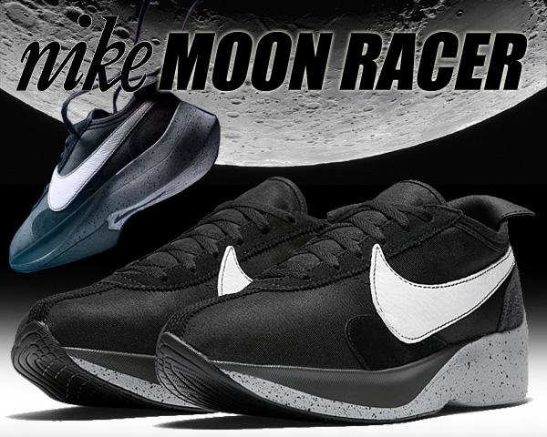 お得な割引クーポン発行中!!【あす楽 対応!!】【送料無料 ナイキ ムーン レーサー】NIKE MOON RACER black/white-wolf grey【PERMISSION FOR TAKEOFF スニーカー メンズ ブラック 1972 Nike Moon Shoes】