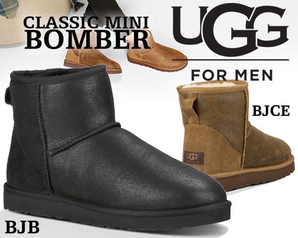 お得な割引クーポン発行中!!【送料無料 アグ メンズ ムートンブーツ クラシック ミニ ボンバー】UGG MENS CLASSIC MINI BOMBER【ムートン ボンバージャケット ブーツ UGG FOR MEN】
