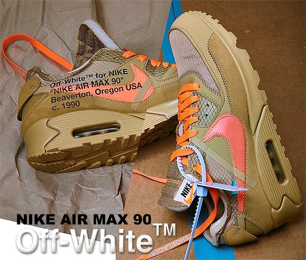 お得な割引クーポン発行中!!【あす楽 対応!!】【送料無料 ナイキ × オフホワイト エアマックス 90】THE 10 : NIKE AIR MAX 90 OFF-WHITE parachute beige/bright mango AA7293 200 the ten ザ テン スニーカー