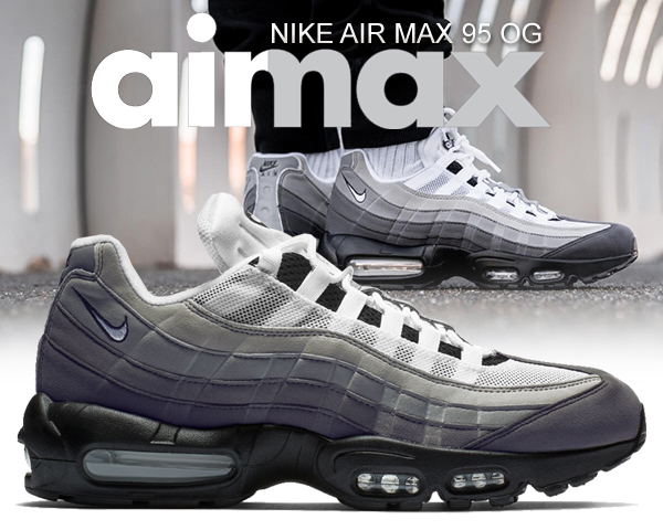 Among published by advantageous discount coupon! NIKE AIR MAX 95 OG blackwhite granite dust sneakers Air Max 95 gradation at2865 003