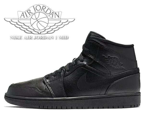 Among published by advantageous discount coupon! NIKE AIR JORDAN 1 MID blackblack black 554,724 090 sneakers TRIPLE BLACK AJ black black