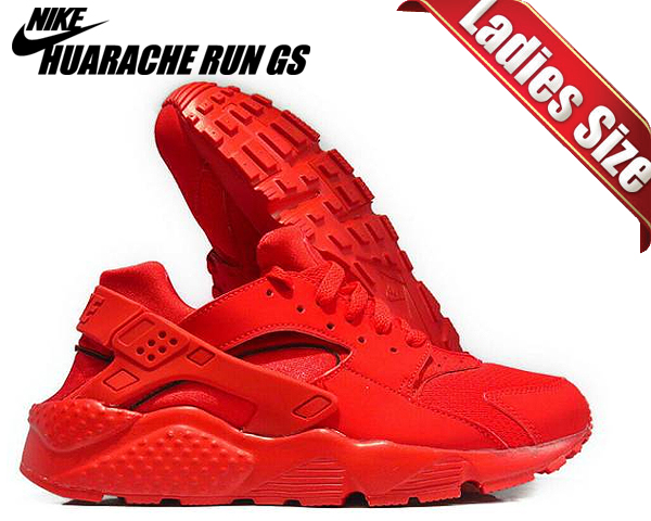 suosittu tuotemerkki syksyn kengät ilmainen toimitus Among published by advantageous discount coupon! NIKE HUARACHE RUN(GS)  university red/university red 654,275-600 sneakers girls red red