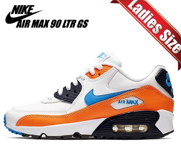 お得な割引クーポン発行中!!【あす楽 対応!!】【送料無料 ナイキ エアマックス 90 LTR GS】NIKE AIR MAX 90 LTR(GS) white/photo blue-total orange 833412-116 レディース スニーカー ガールズ ウィメンズ KNICKS