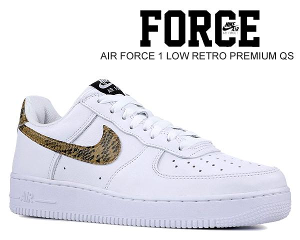 nike air force 1 low retro premium