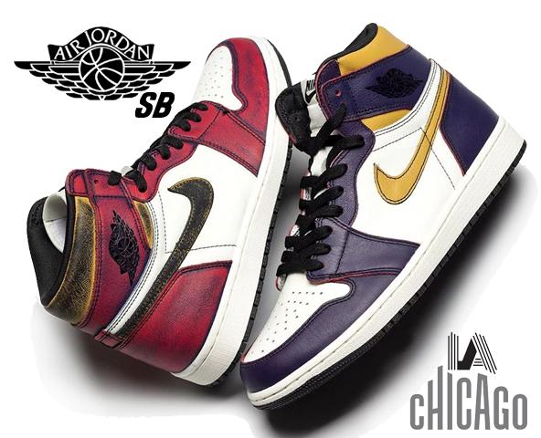 Among published by advantageous discount coupon! NIKE SB X AIR JORDAN 1 HI  OG DEFIANT LA TO CHICAGO court pur/black-sail cd6578-507 sneakers AJ1 SB
