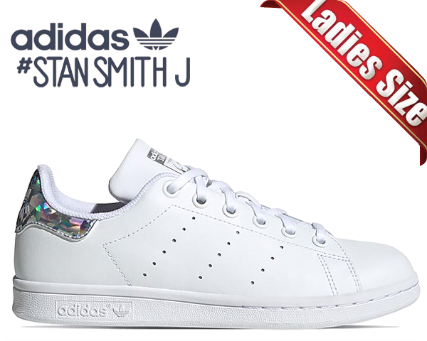 special for shoe factory outlets arriving Among published by advantageous discount coupon! adidas STAN SMITH J  ftwwht/ftwwht/cblack ee8483 sneakers women white girls hologram