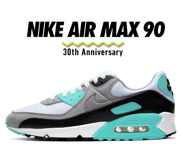 お得な割引クーポン発行中!!【送料無料 ナイキ エアマックス 90 30周年】NIKE AIR MAX 90 30th ANNIVERSARY white/particle grey-hyper turquoise cd0881-100 スニーカー メンズ AM90 ターコイズ