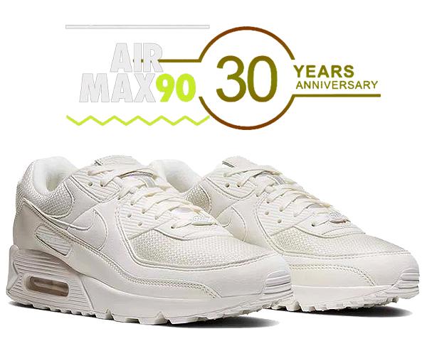 お得な割引クーポン発行中!!【送料無料 ナイキ エアマックス 90】NIKE AIR MAX 90 NRG 30th Anniversary sail/sail-sail ct2007-100 スニーカー 1990 30周年 AM90 クリーンスレート