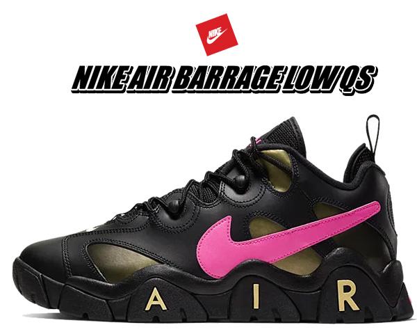 お得な割引クーポン発行中!!【送料無料 ナイキ エア バラージ ロー】NIKE AIR BARRAGE LOW QS SUPER BOWL LIV black/pink blast-infinite gold ct8454-001 スーパーボウル スニーカー ターフ アメリカンフットボール