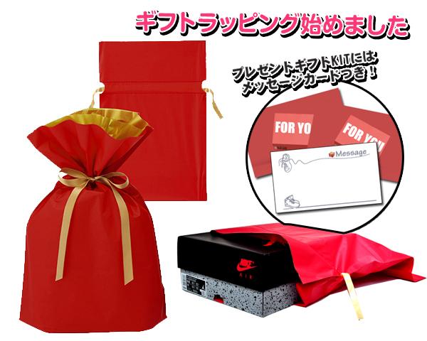 ギフトラッピングKIT☆プレゼント包装☆ ギフトラッピングキット プレゼントに最適 ギフトKIT プレゼント gift お祝い プレゼント包装 高品質 限定モデル 誕生日
