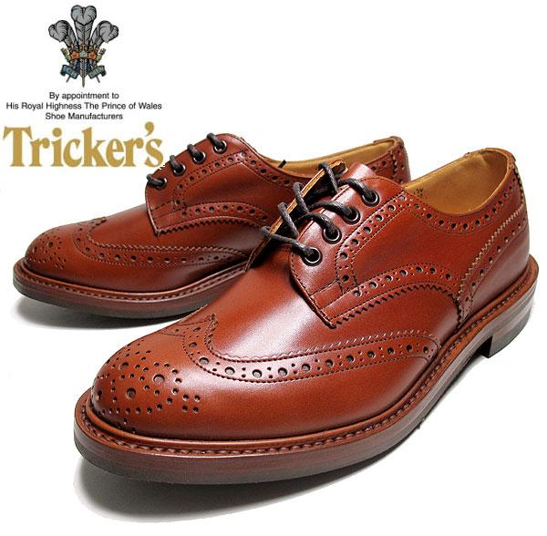 お得な割引クーポン発行中!!【トリッカーズ カントリーシューズ】TRICKER'S M5633 39 COUNTRY BOURTON MARRON ANTIQUE バートン フルブローグ 紳士靴 マロン アンティーク カーフレザー ダイナイトソール