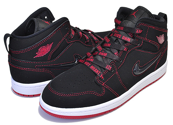 お得な割引クーポン発行中!!【ナイキ エアジョーダン 1 ミッド フィアレス キッズ】NIKE JORDAN 1 MID FEARLESS (PS) black/gym red-white cu6618-062 AJ1 プレスクール 子供靴