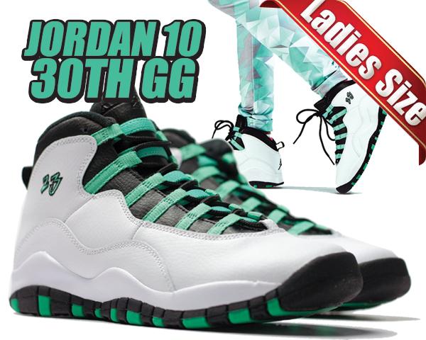 air jordan 10 retro 30th verde