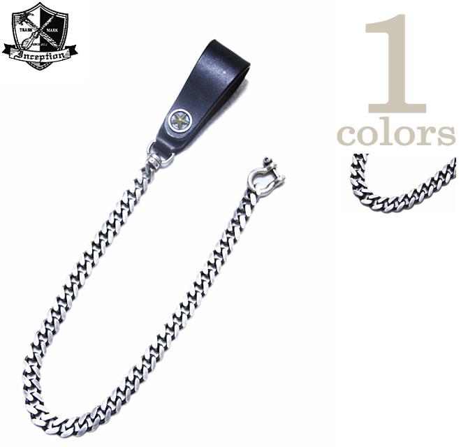 シンプルかつデザイン性のある真鍮製ウォレットチェーン! 【 Inception by OPUS(インセプション) 】 IPC-05SR-BK [ Star Concho Silver Chain ] [ UKサドル BLACK ] [ アメカジ ] [ メンズ ] [ 真鍮小物 ] [ アクセサリー ]