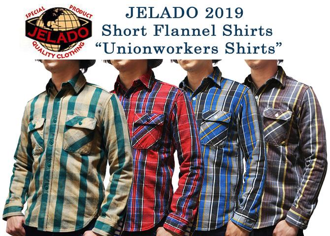 【 JELADO(ジェラード) 】 JP42133 ヘビーチェックネルシャツ [ ショート丈 ]