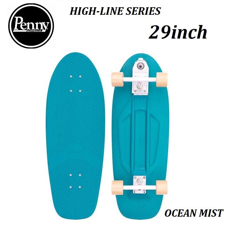【 新作 送料無料 国内正規品 】 Penny Skateboard Classic OCEAN MIST 29