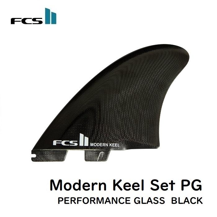 【国内正規品・送料無料】FCS2 Modern Keel Set PG TWIN FIN PERFORMANCE GLASS BLACK BLK BK エフシーエス 2 ツー モダン キール セット ピージー ツイン フィン パフォーマンス グラス ブラック 黒 FCSII
