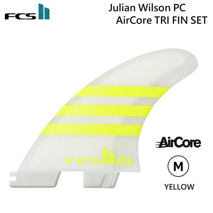 【FCS2ステッカーサービス!国内正規品・送料無料】 FCS II FIN THRUSTERS FCS II JW PC AirCore Tri Fin set MEDIUM - M YELLOW Stripe Julian Wilson 's エフシーエス 2 ツー ジュリアン ウィルソン エアコア トライ フィン スラスター FCS2 FCSII SURF サーフィン