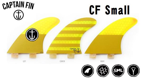 【 国内正規品 送料無料 】 CAPTAIN FIN CF CF Small - S FCS プラグ用 タイプ FIN THRUSTERS キャプテンフィン トライ フィン スラスター