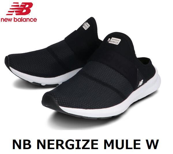 2WAY仕様であるミュールタイプのニューカラーが登場 NEW BALANCE 2020 春夏 日本正規品 NB NERGIZE MULE W SB1 BLACK WIDTH B ライフスタイル ウィメンズ LIFESTYLE 新商品 ワイズ SHOES WOMEN カジュアル 2WAY スポーツ ウィズ ニューバランス 黒 靴 贈答品 ブラック レディース WLNRMSB1