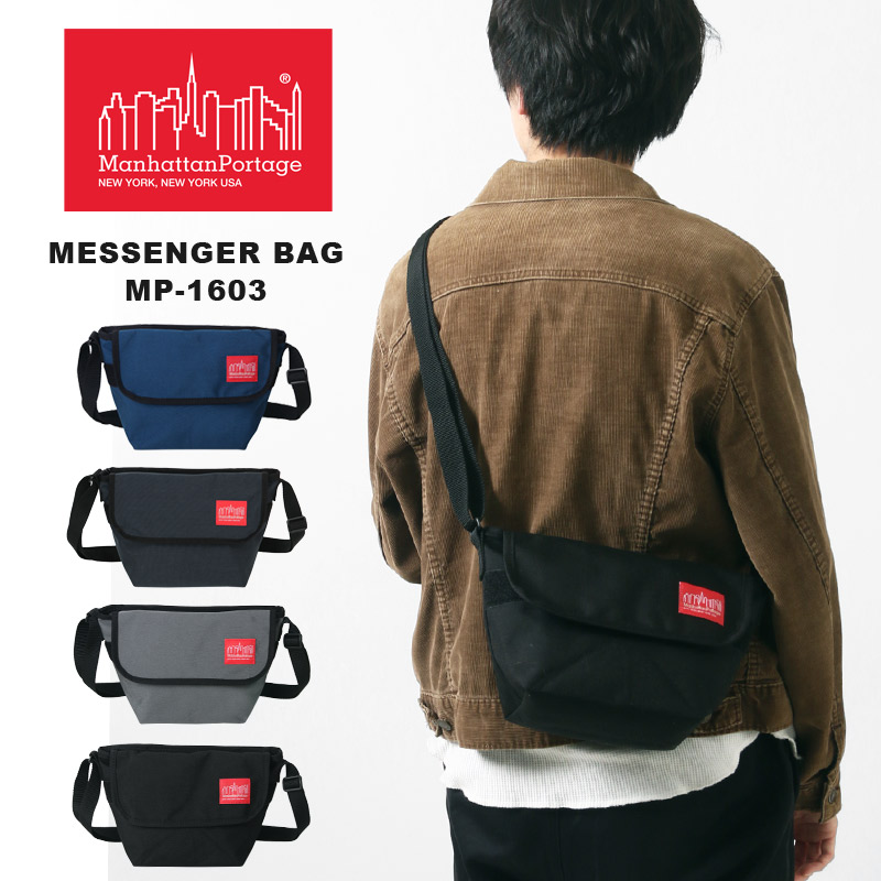 FTFTFTF Wild Men and Women Shoulder Bag Large Capacity Men and Women Casual Messenger Bag