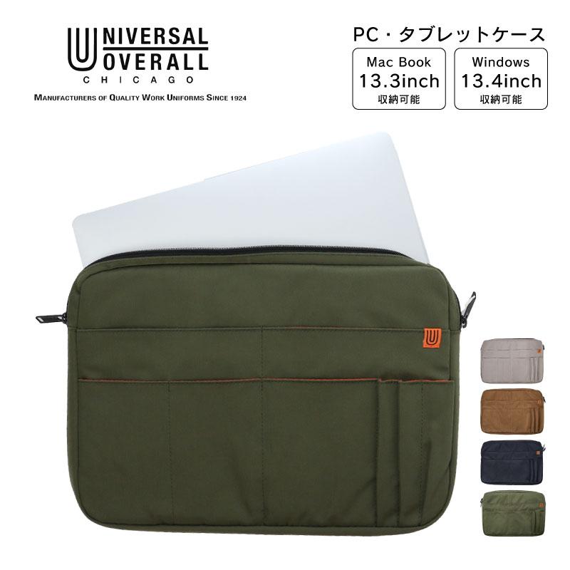ユニバーサルオーバーオール UNIVERSAL OVERALL PCバッグ iPadケース タブレット バッグ レディース 市場 メンズ SUVO-003 ガジェットバッグ 13inch 通学 PC インナーバッグ バッグインバッグ 通勤 商品