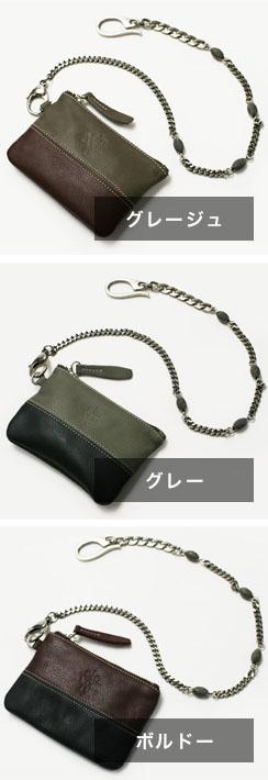 有奥特莱斯eleventy(irebunti)/链子的皮革搭挡彩色钱包