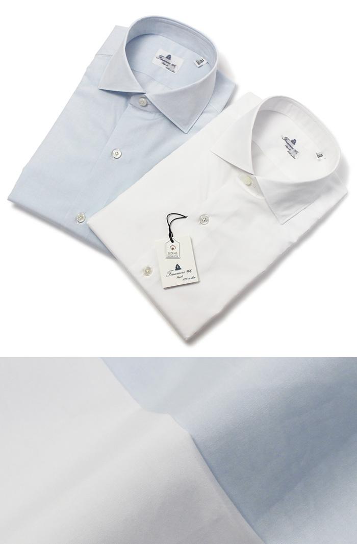 フィナモレ / Finamore / ザンテ / ZANTE / GIZA45 / カッタウェイ ドレス シャツ / 170 a due / 170双 コットン ブロード / MILANO【ホワイト/サックス】