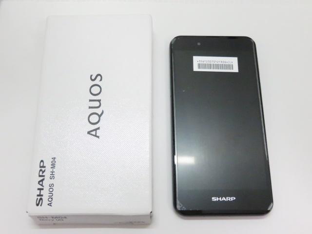 【中古品】 SIMフリー シャープ 5型液晶 スマートフォン アクオス AQUOS SH-M04 ネイビー ○YR-08539○