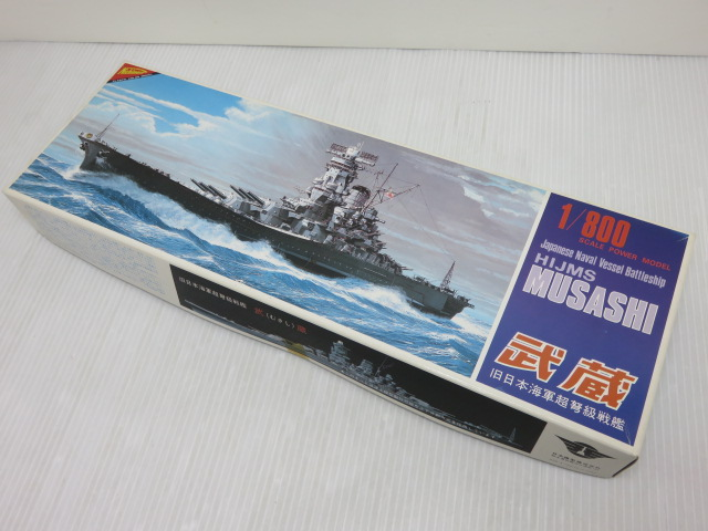 中古未組立品 ニチモ 送料無料お手入れ要らず NICHIMO 1 海外限定 800スケール プラモデル 〇YR-13449〇 旧日本海軍超弩級戦艦 MUSASHI HIJMS 武蔵