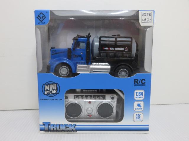中古未開封品 おすすめ MINI RCカー TRUCK マーケティング トラック 〇YR-13558〇 タンクローリー