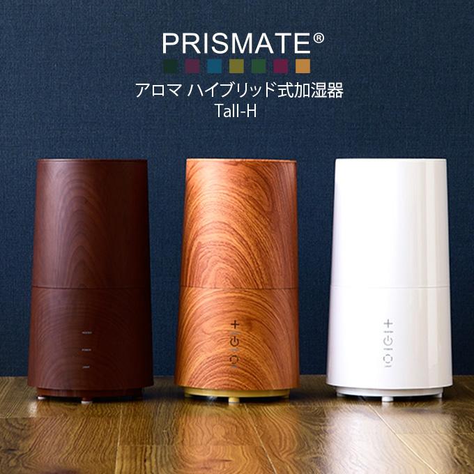 阪和 PRISMATE アロマハイブリッド式加湿器 Tall-H  PR-HF023