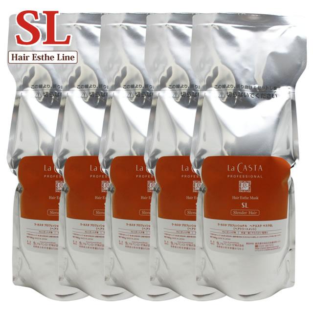 LaCASTA ラカスタ プロフェッショナル ヘアエステ マスク SL 3kg(600g×5個入) (詰替)