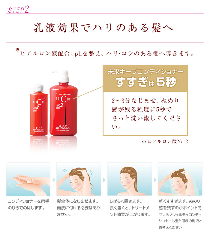 Medicinal future キープコンディショナー [670 ml economy bottle: sensitive skin gentle conditioner 10P01Sep13