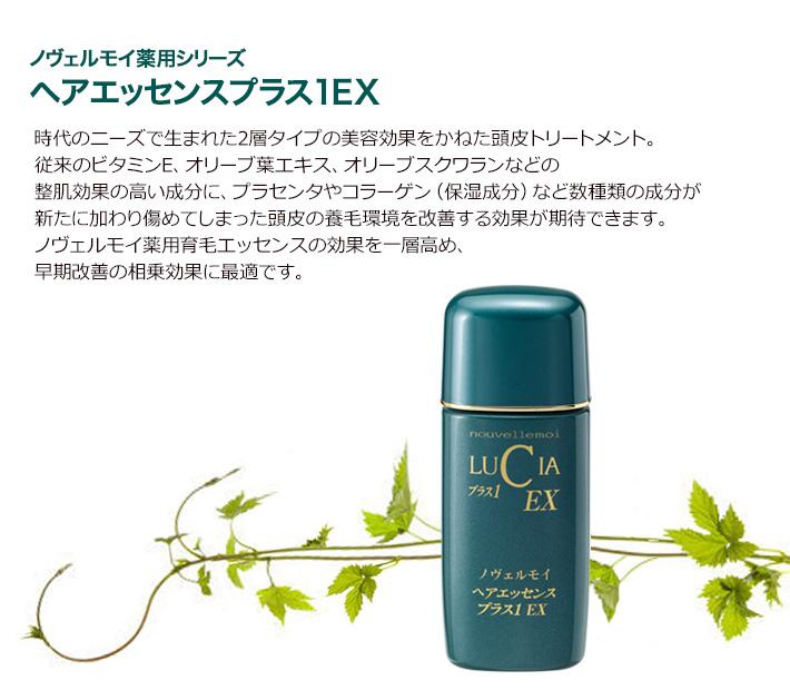 Novel Moi shigeta plus 1 EX best scalp treatment [93 ml: hair and scalp care 10P01Sep13