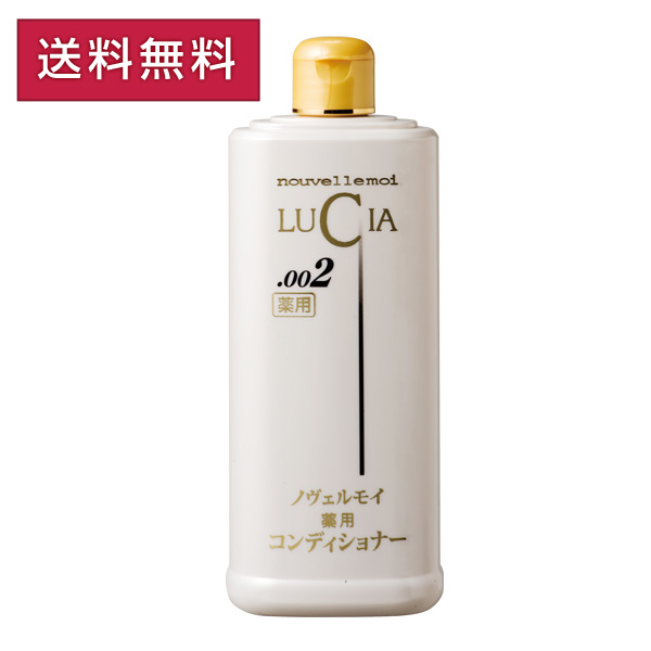 To improve novel Moi medicated Hair Conditioner [345 ml: hair and scalp conditioner 10P01Sep13