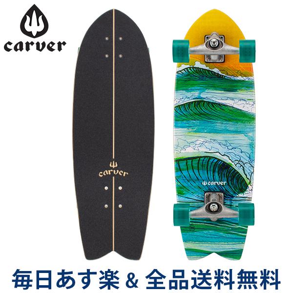 [全品送料無料] カーバー スケートボード Carver Skateboards スケボー CX コンプリート 29.5インチ C1013011022 スワロー Swallow Complete