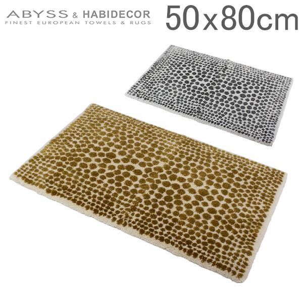 [全品送料無料]アビス&ハビデコール Abyss&Habidecor 玄関マット 50×80cm 高級 上質な肌触り ラメ糸 Dolce (ドルチェ) ラグマット 上品 華やか ラグジュアリー