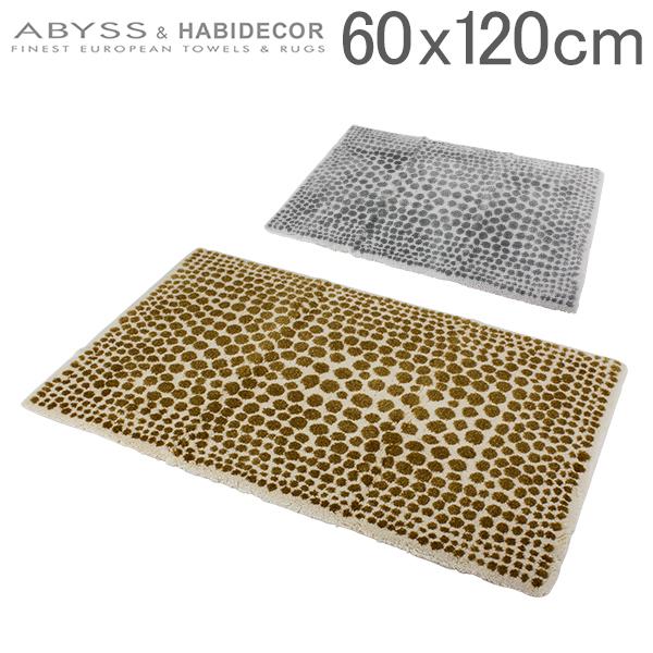 [全品送料無料]アビス&ハビデコール Abyss&Habidecor 玄関マット 60×100cm 高級 上質な肌触り ラメ糸 Dolce (ドルチェ) ラグマット 上品 華やか ラグジュアリー