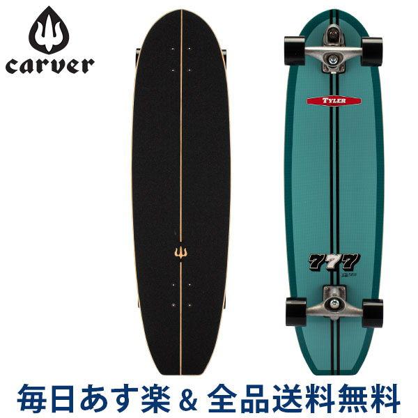 [全品送料無料] カーバー スケートボード Carver Skateboards スケボー C7 コンプリート 36.5インチ タイラー 777 Tyler 777 C1013011068 サーフスケート