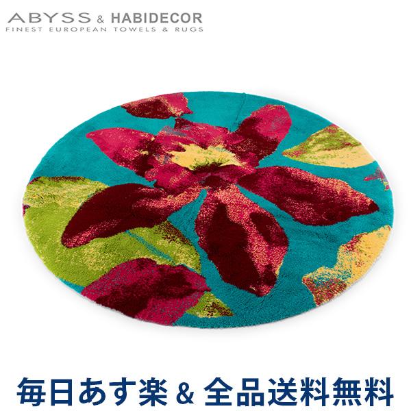 【あす楽】[全品送料無料] アビス&ハビデコール Abyss&Habidecor ラグマット 綿100% 100cm NARCISSE ナルシス 上質 天然素材 洗える 302 円形 おしゃれ インテリア 高級