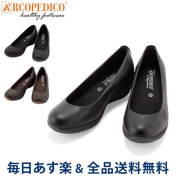 【2点300円OFFクーポン 4/15まで】 [全品送料無料] アルコペディコ Arcopedico パンプス L'ライン Dress ドレス 歩きやすい 疲れにくい コンフォート シューズ 靴 ローヒール 就活 軽い 外反母趾予防
