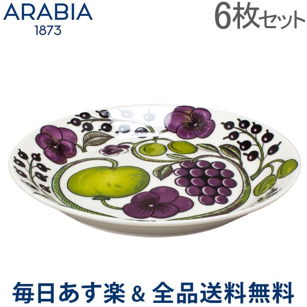 [全品送料無料]【コンビニ受取可】 アラビア Arabia パラティッシ パープル プレート 21cm 6枚セット 皿 食器 磁器 Paratiisi Purple Plate 北欧 ギフト 贈り物